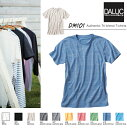 オーセンティック トライブレンドTシャツ S〜XL【DALUC(ダルク...