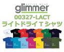 楽天【SS?LLサイズ】3.4オンス ライトドライTシャツ/glimmer(グリマー)00327-LACT・速乾吸汗・スポーツ・クールビズ・インナー・ジュニア・メンズ・男女兼用・【1227】在庫処分特価セール
