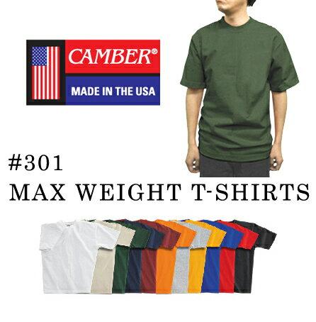 CAMBER(キャンバー)8オンス 厚手 マックスウェイトTシャツ(ポケット無し 無地/メンズ)(T0301)【正規品】【0424】