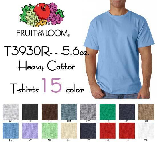 FRUIT OF THE LOOM(フルーツオブザルーム)5oz ヘビーコットンTシャツ (無地・半袖・メンズ レディース)T3930R【0413】
