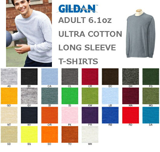 ロングスリーブTシャツ【カラー1】 GILDAN(ギルダン)6.1oz 【ウルトラコットン】(無地ロンT・長袖・アダルトサイズ・メンズ)2400【0424】◎