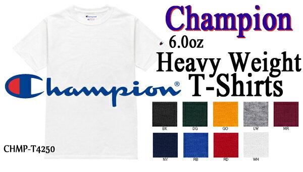 Champion(チャンピオン)6oz ヘビーウェイト Tシャツ(袖にロゴマーク入り 無地半袖)【CHMP-T4250】【0422】