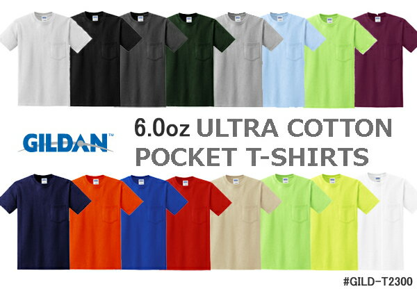 【ポケット付きTシャツ】GILDAN(ギルダン)6.0oz アダルト ショートスリーブ ポケットTシャツ【ウルトラコットン】(無地・半袖・メンズ)GILD-T2300【0424】