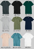 AmericanApparel(アメリカンアパレル)3.8ozシアジャージールーズクルーサマーTシャツ【無地・半袖・ユニセックス・男女兼用】(AAPP-T6402)セール