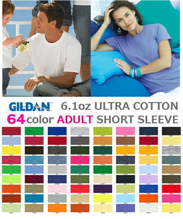 無地Tシャツ/【カラー1】【アダルトサイズ】GILDAN(ギルダン)6.0oz Tシャツ【ウルトラコットン】(無地・半袖・メンズ)【0424】◎
