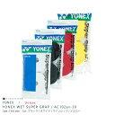 送料込(白/黒/赤/黄)YONEXヨネックスウエットスーパーグリップテープ30本入り