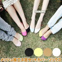 Fashion THE SALE【送料無料】4カラーセット