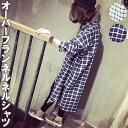 SALE【セール】【人気商品】ロングシャツ フランネル素材チ...