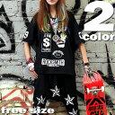 【DM便送料無料】オーバーT ポイントT ブラック 黒 Tシャツ ティシャツ 大きいサイズ ドルマン 半袖 ゆったり カットソー チュニック