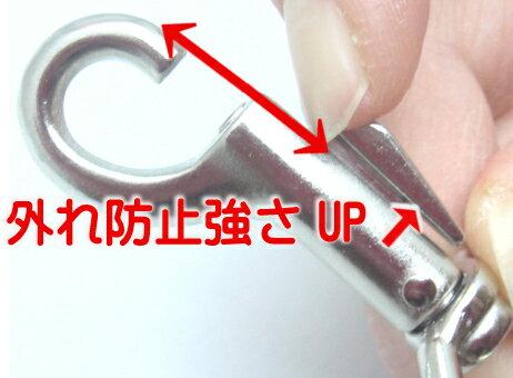 小小判鉄砲 ナスカン (平) N62100-30 30mm ダールブラック(マッドブラック) 首輪金具 日本製
