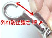 小小判鉄砲ナスカン(平)N62100-1212mmシルバー首輪金具