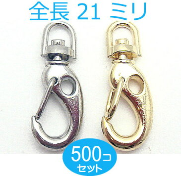 500個セット マイクロ ナスカン ゴールド N15300
