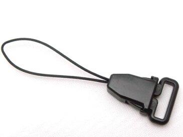 日本製 ストラップパーツ 10ミリテープ用 アジャスタータイプ クロ プラスチック 樹脂