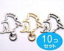 10個セットジンベイザメ アミナスカン ゴールド キーホルダー金具/キーホルダーパーツ/キーホルダー/ナスカン