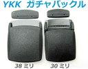 バックルピン(KPL7) 25mm AG.アンティークゴールド (H)_6a_