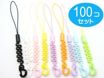 100個セット 日本製 アブソーバータイプ キーホルダーパーツ ストラップパーツ カラー 樹脂(プラスチック)