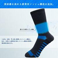 イオンスポーツゼロフィットミドルソックスメンズストレスフリーZEROFITORO(ゼロフィットオーロ)3足セットビジネス靴下【あす楽対応】
