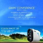 ニコン クールショット20 G-970 NIKON COOLSHOT 20 携帯型レーザー距離計 measuring equipment 【10P04Feb17...