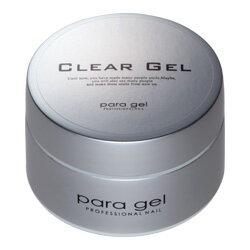 ★para gel(パラジェル) クリアジェル 25g 女性へ美のサポートをいたします。