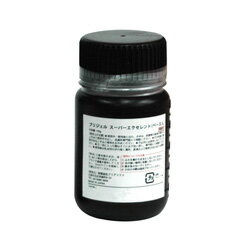 ★PREGEL(プリジェル) スーパーエクセレント(ベース) 100g 究極のソークオフジェルネイル