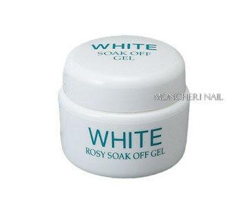 ★【送料無料】ROSY SOAK OFF GEL(ロージーソークオフジェル)ホワイト ジェル 15ml 高品質な新スタイルジェル