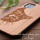 木製 iphoneケース かわいい iphone12 pro 12mini ねこ 動物シリーズ iphone se 第二世代 11 p……