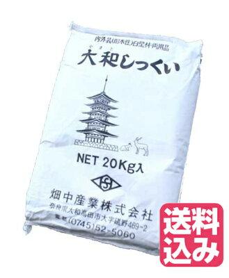 日本全国送料込! 大和しっくい 20Kg