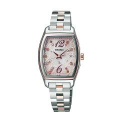 セイコー ルキア SEIKO LUKIA クリスマス限定モデル 電波 ソーラー 電波時計 腕時計 レディース...