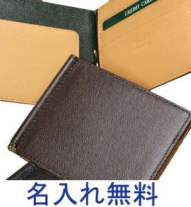 8b9b531b6031 レザー マネークリップ メンズ二つ折り財布 - 価格.com