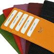 カードケース カード8枚収納 ウォレットイン薄型 牛革製 8486 レターパックで送料300円 【レターパック500可】【楽ギフ_包装選択】