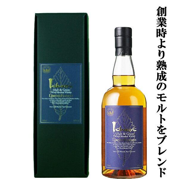 ウイスキー, ジャパニーズ・ウイスキー  48 700ml()