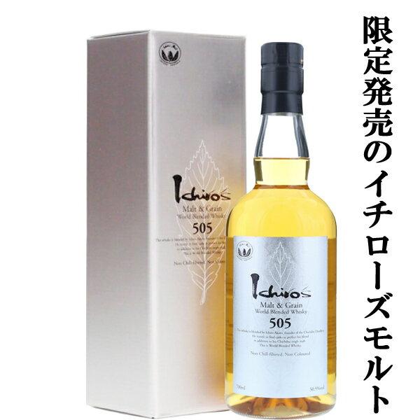 ウイスキー, ジャパニーズ・ウイスキー  505 50.5 700ml()