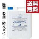 【大感謝価格 】ノロクリン 1.8L(業務用サイズ)