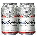 【数量限定大特価!】 バドワイザー ビール 缶 355ml(1ケース/24本入り)○