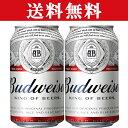 【送料無料!】【数量限定大特価!】 バドワイザー ビール 缶 355ml×1ケースセット(計24本) ...