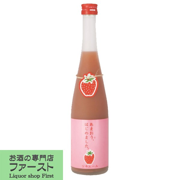 日本酒・焼酎, 梅酒  500ml(2)