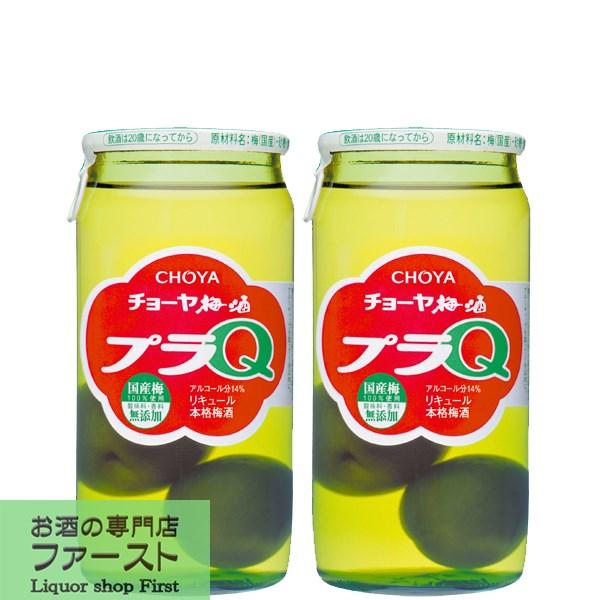 日本酒・焼酎, 梅酒  Q 100 14 160ml(130)(1)