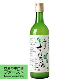 【これは旨い!すだちの香り、酸味が最高です!】 松浦 無添加 生すだち酒の素 21度 720ml(4)