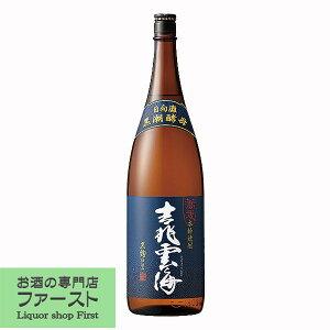 雲海吉兆雲海そば焼酎25度1800ml(●1)(2)