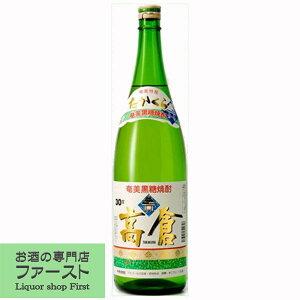 高倉 長期貯蔵 黒糖焼酎 30度 1800ml(●1)(2)