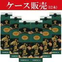【ケース販売】黒霧島黒麹芋焼酎25度1800mlパック(2ケース/12本入り)●