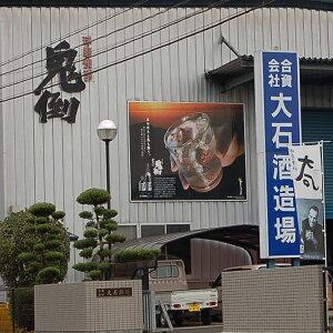 大石初代権六(しょだいごんろく)常圧蒸留米焼酎25度1800ml(5)