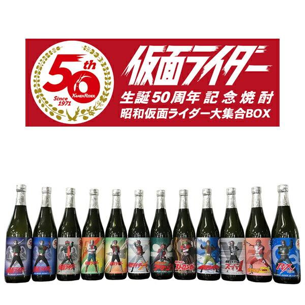 Kamen Rider showa 50 BOX 720ml12(980)