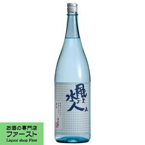 福光屋風よ水よ人よ爽麗仕込み純米1800ml(1)