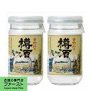 【元祖、瓶詰め樽酒】 お正月や結婚式などの御祝の際によく見られる鏡割りの樽酒。 杉で造られた菰樽(こもだる)と呼ばれる木樽に入れた日本酒は、ほのかに杉の香りが付き驚くほど芳しい日本酒になります。 こちらの日本酒は、奈良県の法隆寺近くにある酒蔵で造られた日本酒を、日本で唯一の樽添師が、厳選した吉野杉の最高の部分だけを使って造られた樽に添えて造り上げた究極のお酒です。 大手メーカーの菊正宗を筆頭に全国で数社が樽酒を発売していますが、樽酒を瓶詰めにして販売したのは長龍が元祖。 しかも、驚くほどのこだわりを持ってお酒を仕上げていますので美味しくて当たり前。 飲み方は、冷やし過ぎず、やや冷たい程度(5℃〜10℃)で楽しむと香りが立ち、美味しく味わえます。 また、ぬる燗(35℃〜40℃)位にしても、違った美味しさが現われます。 (1800ml=1.8L=一升瓶) (900ml=五合瓶) (720ml=四合瓶) 【奈良県・大阪府】 【choryo/japanese sake】 【日-本180】【注意事項】 ●『お買い物ガイド』記載の1個口で発送出来る上限を超えた場合、楽天市場のシステムの関係上、自動計算されません。 当店確認時に変更させて頂き『注文サンクスメール』にてお知らせさせて頂きます。 1個口で発送出来る上限につきましては『お買い物ガイド(規約)』をご確認下さい。 ●写真画像はイメージ画像です。商品のデザイン変更やリニューアル・度数の変更等があり商品画像・商品名の変更が遅れる場合があります。 お届けはメーカーの現行品となります。旧商品・旧ラベル等をお探しのお客様はご注文前に必ず当店までお問い合わせの上でご注文願います。詳しくは【お買い物ガイド(規約)】をご確認下さい。 ●在庫表示のある商品につきましても稀に在庫切れ・メーカー終売の場合がございます。品切れの際はご了承下さい。 ●商品により注文後のキャンセルをお受け出来ない商品も一部ございます。(取り寄せ商品・予約商品・メーカー直送商品など) ●ご不明な点が御座いましたら必ずご注文前にご確認ください。