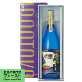 「男前に贈る最高の美酒!」蓬莱色おとこ純米大吟醸山田錦精米歩合45%1800ml