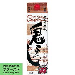 清洲桜 清洲城 信長 鬼ころし パック 1800ml(1)(●4)