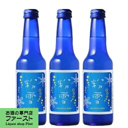 長龍 粉雪(こなゆき) スパークリング清酒 微発砲性 250ml(1ケース/15本入り)(1)