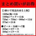 アルベール・ビショー シャトーヌフ・デュ・パプ 赤 ハーフボトル 375ml(正規輸入品)(1-99) 2