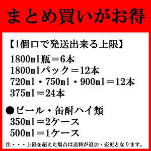 白岳吟麗しろ(銀しろ)米焼酎25度720ml(1)(2)(●5)